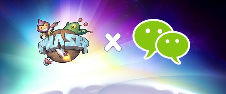 微信小游戏排行_微信小游戏破解版_微信小游戏2020最新版
