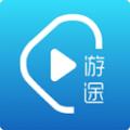 游途短视频app安卓版 v1.0.3