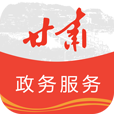 2020甘肃省政务网统一公共支付平台
