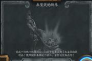 炉石传说未鉴定的战斗怎么玩?2020乱动模式玩法攻略[多图]