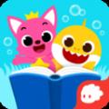 碰碰狐鲨鱼宝宝故事书游戏安卓版 v2.3