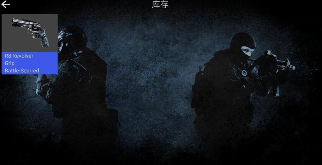 csgo开箱模拟器2中文破解版无限金币 v1.8.1