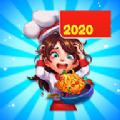 星厨志愿夏威夷餐厅游戏最新版 v1.5.4