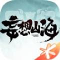 妄想山海藏宝阁手游官方版 v1.0