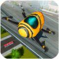 无人机出租车模拟器游戏中文版 v1.0