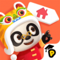熊猫博士小镇合集全部解锁 破解版最新版 v20.4.81