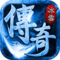 冰雪顶赞手游官方版 v1.0