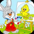 小兔子学画画游戏免费版 v1.0