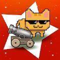 闲置猫炮无限资源破解版 v1.0.0