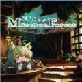 童话森林药师梅露与森林的礼物