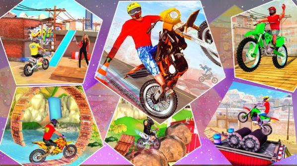 特技自行车高手游戏图1