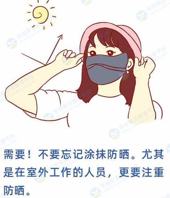 长时间戴口罩的困扰你中招了吗专题课入口图1