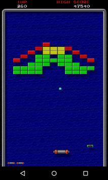 复古碎砖机游戏图2