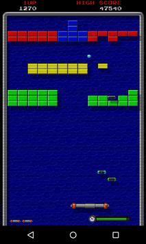 复古碎砖机游戏图3