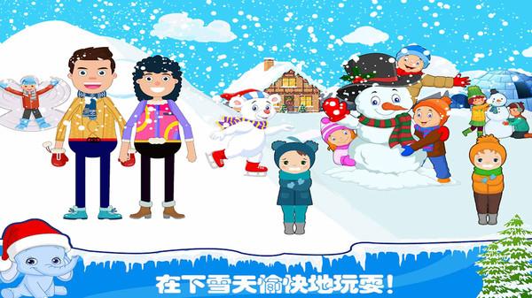 米加小镇冰雪乐园游戏完整版图片1