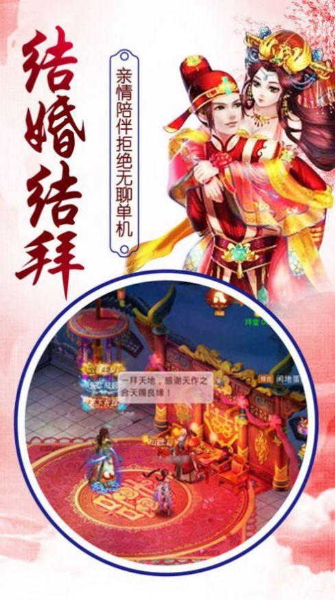 九州起源异兽传手游图2
