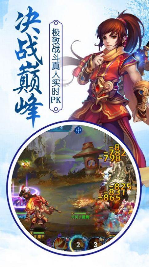 九州起源异兽传手游官网版图片1