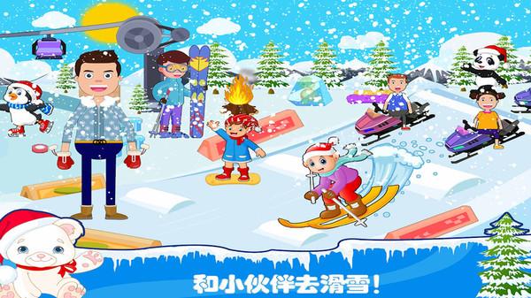 米加小镇冰雪乐园游戏图1