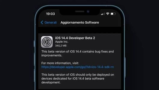 iOS14.4beta2怎么样?iOS14.4beta2值得更新吗?[多图]
