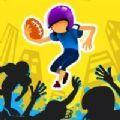 橄榄球城3D游戏安卓版 v1.0