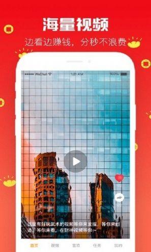 喜乐乐短视频app图1