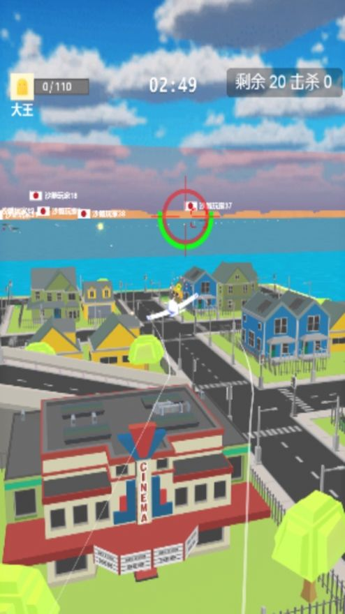 空战联盟飞机模拟器游戏中文版图片1