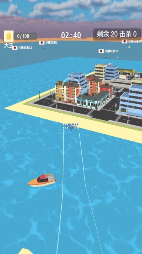 空战联盟飞机模拟器游戏中文版图片2