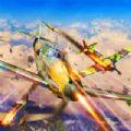 空战联盟飞机模拟器