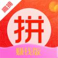 淘拼聚app官方版 v1.0
