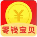 零钱贝贝app官方版 v1.0