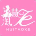 慧淘KE软件app v1.0.0