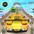 极限飞车特技游戏安卓版 v1.0.2