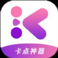 中文数字字母乱码2020