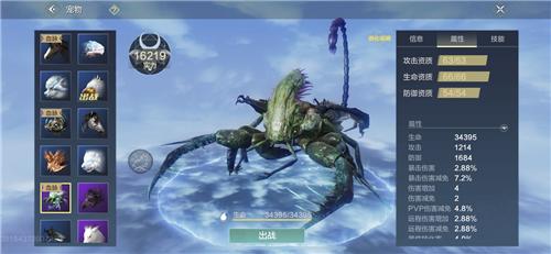 妄想山海尾刺蝎单挑棘龙怎么选?尾刺蝎单挑棘龙选择推荐[多图]