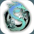幻想吞噬天地游戏官方版 v1.0