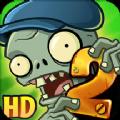 植物大战僵尸2无敌版无限重叠破解无限钻石版最新版 2.0.0
