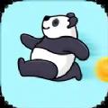 熊猫计步app官方版 v2.5.1