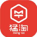 猛淘app官方版 v1.1