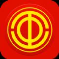 广西网上工会app官方最新版 v1.0.1.46