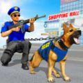 城市警犬模拟器游戏安卓版 v1.1