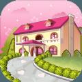 卡哇伊之家游戏官方版 v0.8