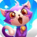 撸猫达人游戏安卓版 v1.2