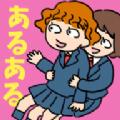 女校男校常有的事游戏中文版 v1.0.0