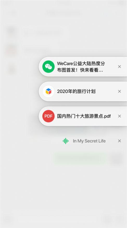 微信8.0怎么更新?安卓怎么更新微信8.0[多图]