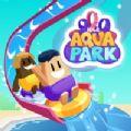 浪里个浪水上乐园游戏最新版 v0.1.2