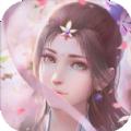 道家三千世界手游官方版 v1.0