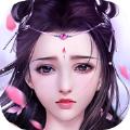 斩仙妖神手游官方版 v1.0