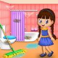 家庭房屋清洁游戏免费版 v1.0