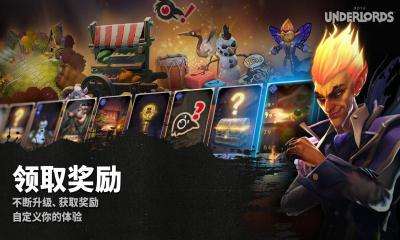 DOTA2刀塔自走棋游戏官方正式版图片1