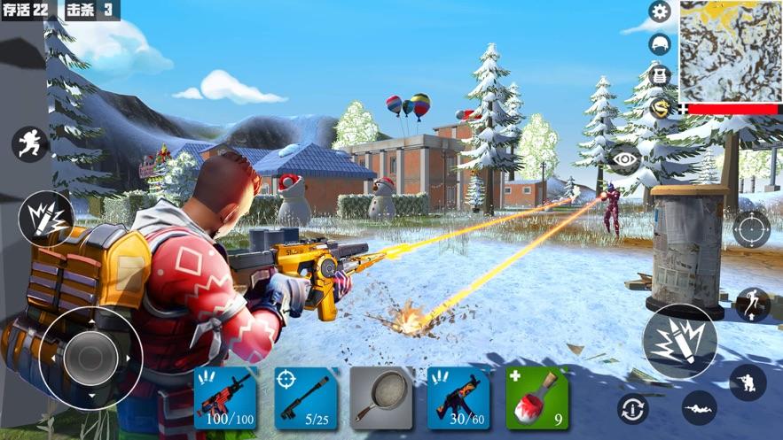 吃鸡战场迷你像素世界射击游戏官方版图片1